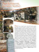 andritsaina-touristikos-odhgos-028