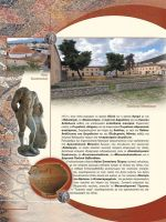 odhgos-nomarhias-argolidas-014