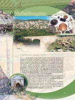 odhgos-nomarhias-argolidas-063