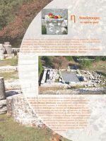 megalopolh-touristikos-odhgos-04
