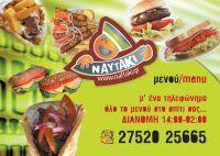 menu-naftaki-p01
