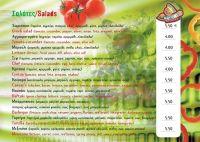 menu-naftaki-p03