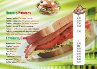 menu-naftaki-p04