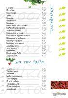 menu-persemolo-p04