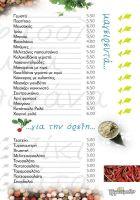 menu-persemolo-p05