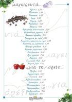 menu-persemolo-p06