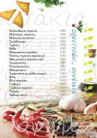 menu-persemolo-p07