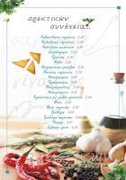 menu-persemolo-p08