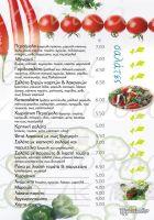 menu-persemolo-p09