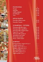 menu-zeisedo-p05