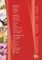 menu-zeisedo-p06