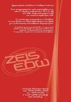 menu-zeisedo-p08